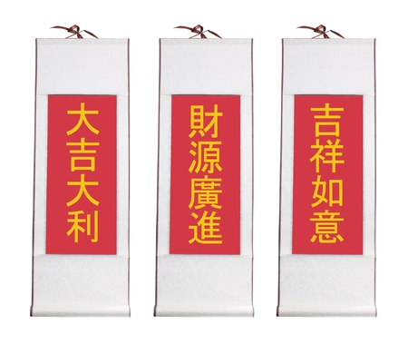 Chinese Scrolls on White Background photo
