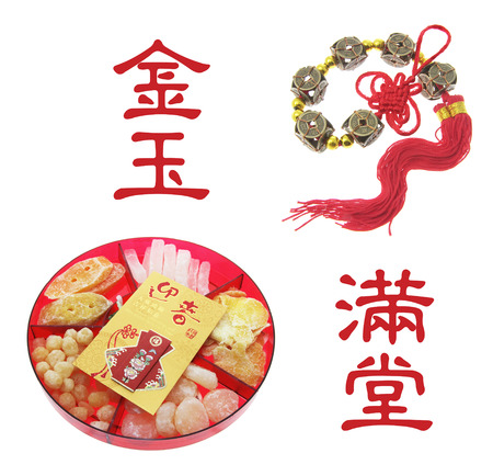 Chinese New Year Greetings  photo