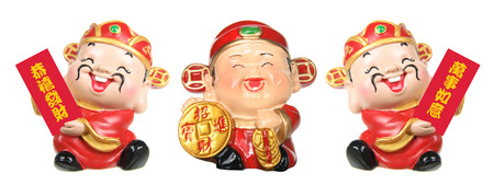 God of Prosperity  Standard-Bild