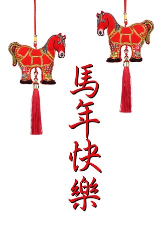 Year of the Horse on White Background