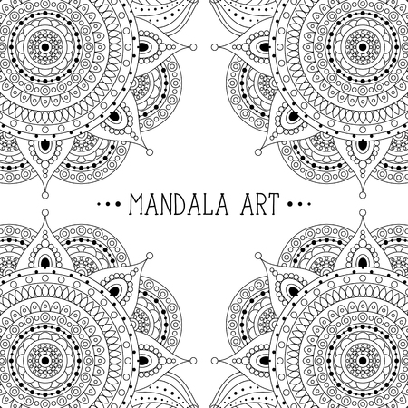 Black and white arabecque ethnic boho ornament. Decorative frame. Can be used for coloring book, invitations. Vector illustration.