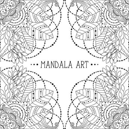 Black and white arabecque lace boho design frame. Decorative element. Can be used for coloring book, invitations. Vector illustration.