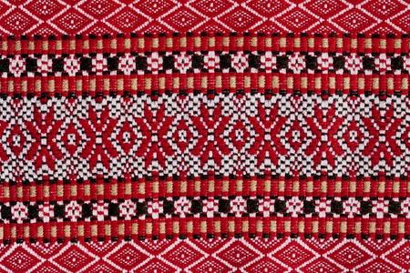 ukrainian: a Ukrainian national embroidery pattern Stock Photo