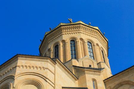 georgian: Main georgian cathedral bottom view