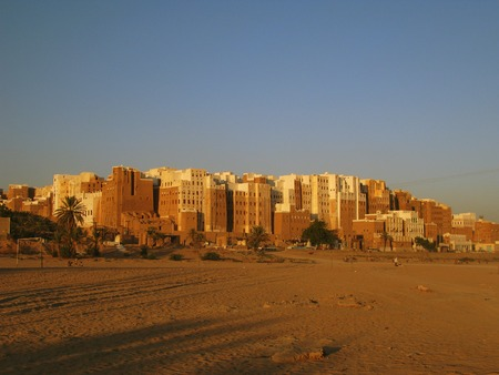 walled: Panorama of Shibam mad skyscrapers, Hadramout, Yemen