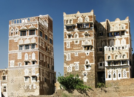 mideast: View to Sanaa traditional houses and old city, Yemen