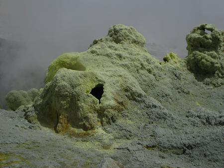 kamchatka: Fumarole in active crater of Mutnovsky volcano, Kamchatka, Russia Stock Photo