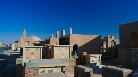 An-Najaf aka Wadi-us-Salaam muslim cemetery, largest in the world, Iraq