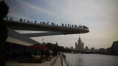 Landscape of modern park Zaryadye and soaring pedestrian bridge in Moscow, Russia