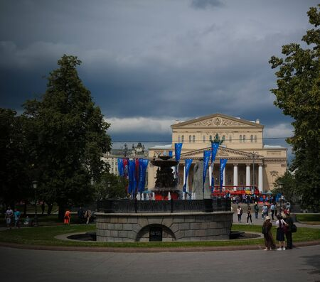 Cityscape view to Bolshoi Theatre and Teatralnaya Square in Moscow at FIFA football world cup - 21 June 2018, Moscow, Russia
