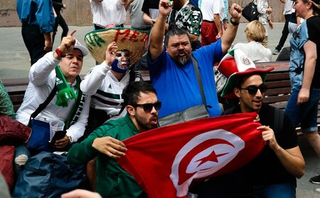 Tunisian Football fans at Nikolskaya Street in Moscow at FIFA football world cup - 21 June 2018, Moscow, Russia