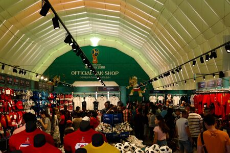 Football fans in the FIFA official fan fest at FIFA fan zone at Sparrow Hills aka Vorobyovy Gory in Moscow at FIFA football world cup - 26 June 2018, Moscow, Russia 에디토리얼
