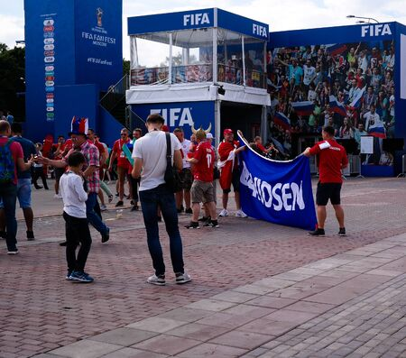 Danish Football fans in the FIFA fan fest at Sparrow Hills aka Vorobyovy Gory in Moscow at FIFA football world cup - 26 June 2018, Moscow, Russia