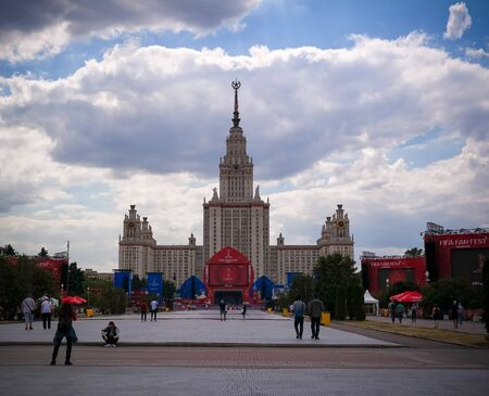 FIFA fan fest at Sparrow Hills aka Vorobyovy Gory in Moscow at FIFA football world cup - 26 June 2018, Moscow, Russia
