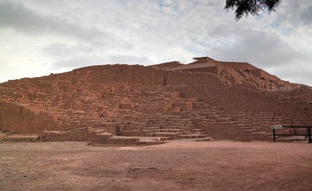 Exterior view to Huaca Pucllana pyramid in Lima, Peru