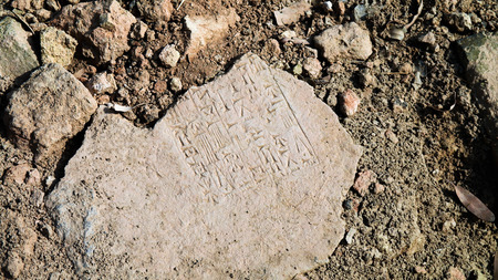 Close-up view to plate with cuneiform Sumerian text at the Ruins of Processional street of ancient Babylon, Hillah, Iraq
