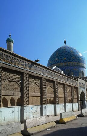 Exterior view of Haydar-Khana Mosque in Baghdad, Iraq