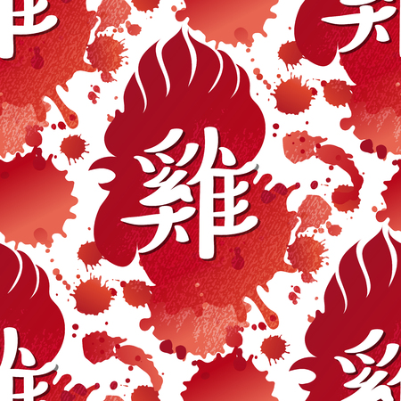 The word rooster written in the technique of Chinese calligraphy. Rooster head silhouette in red colors decorated with watercolor splashes. Vector seamless pattern.