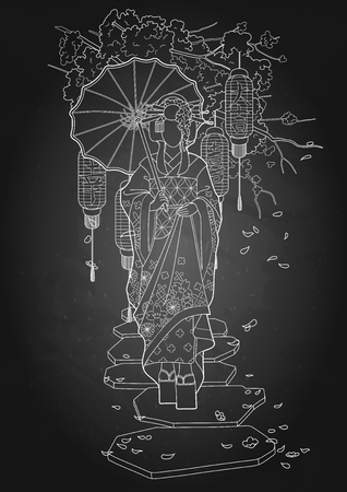 Graphic asian girl in traditional clothes with umbrella walking on the stone path among cherry branches and lanterns. Translation of the hieroglyphs -joy, great luck, happyness. Illustration