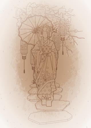 桜の枝とランタンの中の石の道の上を歩く傘と伝統的な服でグラフィック アジアの少女。象形文字の翻訳-喜び、大きな幸運、幸せ。
