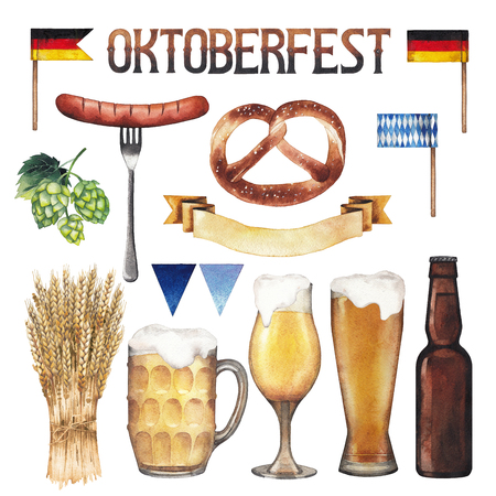 Watercolor octoberfest collection
