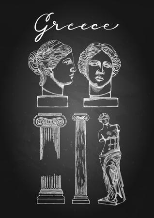 Collection of ancient ionic order columns and sculptures of Venus de Milo. Front and side views. Vector art in engraving technique. Vektoros illusztráció