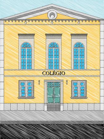 A naive illustration of a school facade.