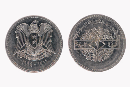 numismatic: Front and Back view of a Egyptian coin on white background. Stock Photo