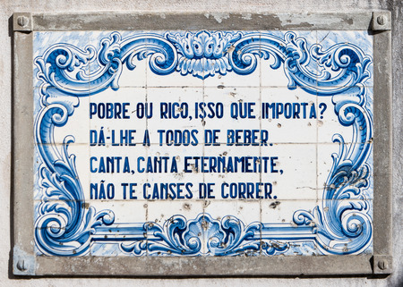 quoted: OVAR, PORTUGAL - AUGUST 10, 2015: Panel of traditional Portuguese tiles hand-painted blue and white, with written quoted verses from a poem about water. Editorial