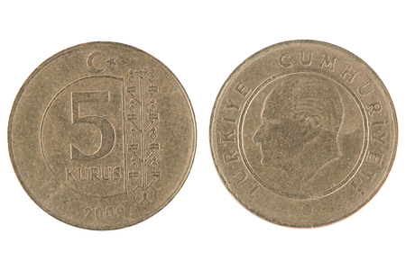 tl: 5 turkish kurus coin isolated on white background.