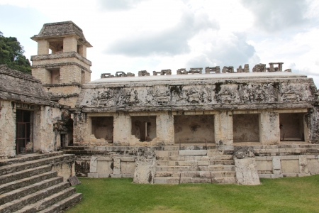 mesoamerica: The Palace as seen from the courtyard, Palenque, Chiapas, Mexico
