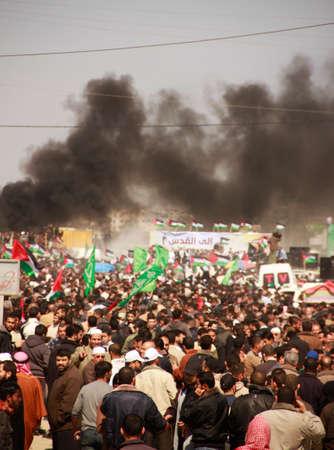 gaza: Gaza Protest