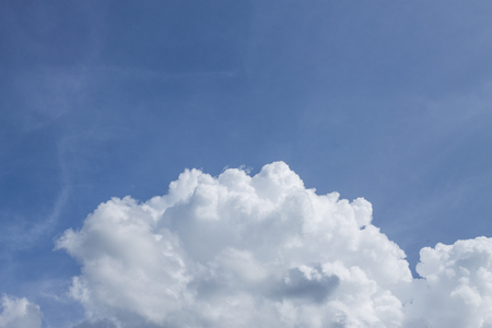 rain cloud: Cloudscape has developed in gorgeous form and after that became rain cloud.
