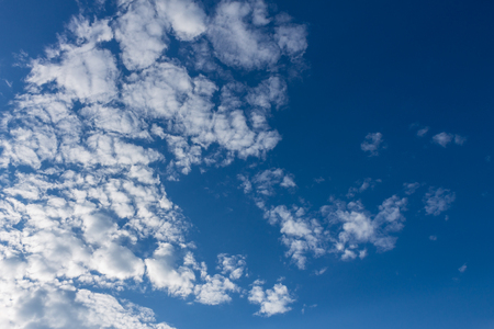 Cloudscape has been developing in gorgeous form. Stock Photo