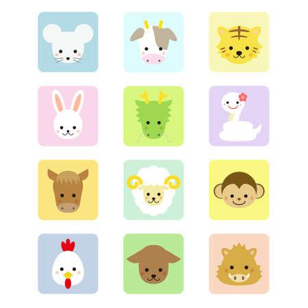 Oriental Zodiac animal icons Vector