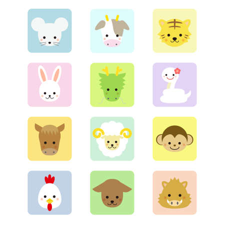 Oriental Zodiac animal icons Vector