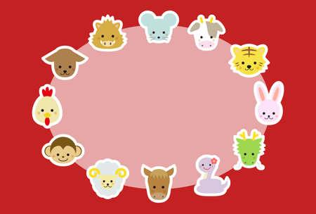 Oriental Zodiac greeting card Vector