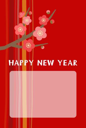 japanese apricot: Japanese apricot greeting card