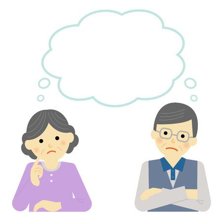 年配のカップルを考えてください。