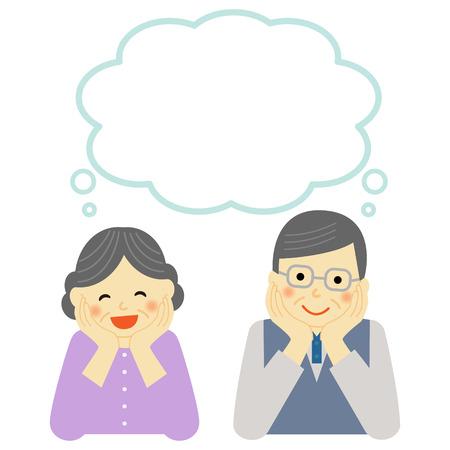 Rêver couple de personnes âgées avec la pensée bulle