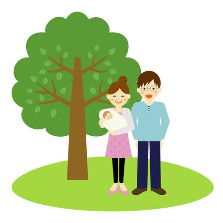 jeunes joyeux: Heureux jeune couple debout pr�s de l'arbre Illustration