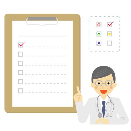 chirurgo: medico con lista di controllo