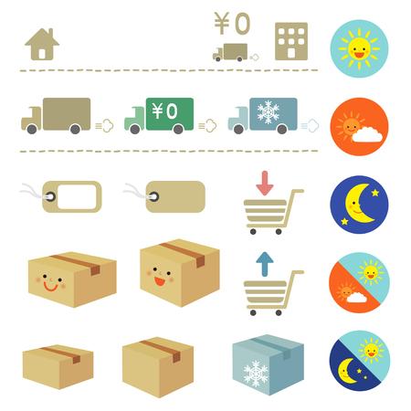 livraison icon set Vecteurs