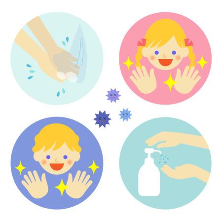 子供のための水とアルコールで手洗い