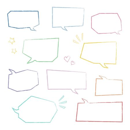 Set of square speech bubbles 일러스트