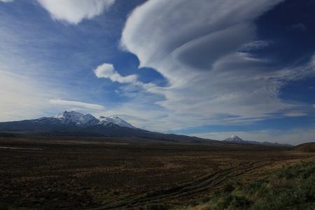 vulcano: Vulcano Mount doom