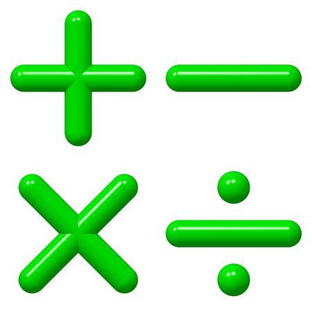 multiplicaci�n: Brillante matem�ticas s�mbolos aislados en blanco
