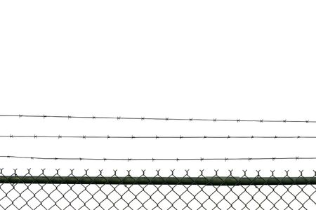 Prison fence isolated on white Stock Photo - 3750574