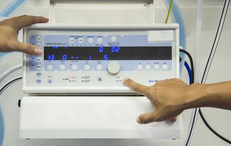 medical ventilator: ventilator hospital