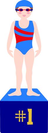당신의 특별한 수영 선수가 스포츠를 좋아한다는 것을 상기하십시오. 팀에 딱! 일러스트